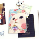 jetoy ジェトイ choochoo本舗 猫雑貨 猫のパスポートケース ヘブンネコ 白ねこ 旅行に 【あす楽対応】