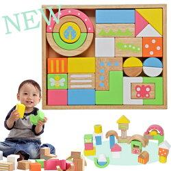 木のおもちゃLABYシリーズ音が鳴る積木サウンドブロックスラージ28ピース木箱付積み木つみき木製玩具