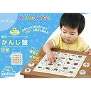 くもん出版 KUMON 磁石かんじ盤 絵合わせ 漢字の勉強 知育玩具 【あす楽対応】