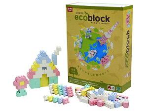 【レビューを書いてプレゼント】ダイヤブロックジュニア エコブロック 基本セット