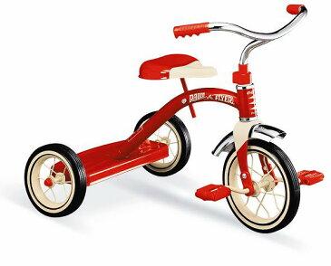 アメリカの乗用玩具 ラジオフライヤー クラシックレッド10トライシクル 三輪車