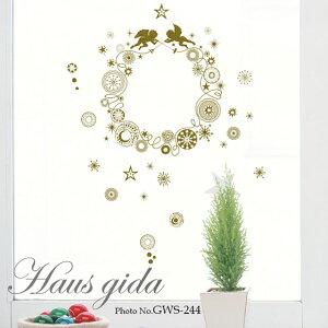 ウォールステッカー ハウスジーダ ガラス専用 輪飾りと天使 ゴールド 壁紙インテリアシール 壁...