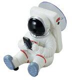 スマホスタンドミニ 宇宙飛行士 携帯スタンドインテリア スマートフォンホルダー 携帯電話スタンド 【あす楽対応】