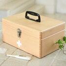 救急箱木製日本製おしゃれシンプル薬箱ウッドナチュラル救急ボックス