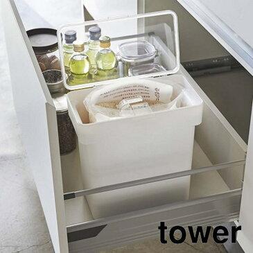 密閉 袋ごと米びつ tawer(タワー) 計量カップ付 ホワイト キッチン