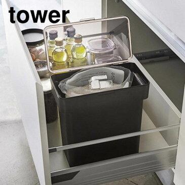 密閉 袋ごと米びつ tawer(タワー) 計量カップ付 ブラック キッチン