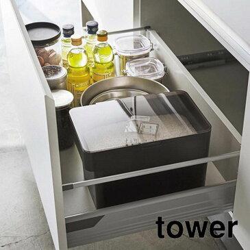 密閉 シンク下米びつ tawer(タワー) 5 計量カップ付 ブラック キッチン