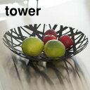 フルーツボール tower(タワー) ブラック 黒 果物 お菓子 小物入れ キッチン おしゃれ インテリアの写真