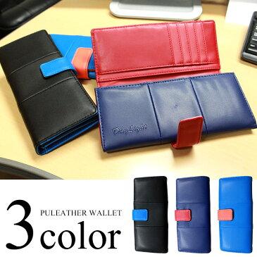 e1800e619d69 財布 メンズ 長財布 二つ折り 黒 青 ブルー ネイビー 赤 レッド スナップボタン 個性的