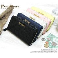 new products cf23d e55db 女子中学生の憧れ長財布!フォーエバーヤングや人気ブランドの ...