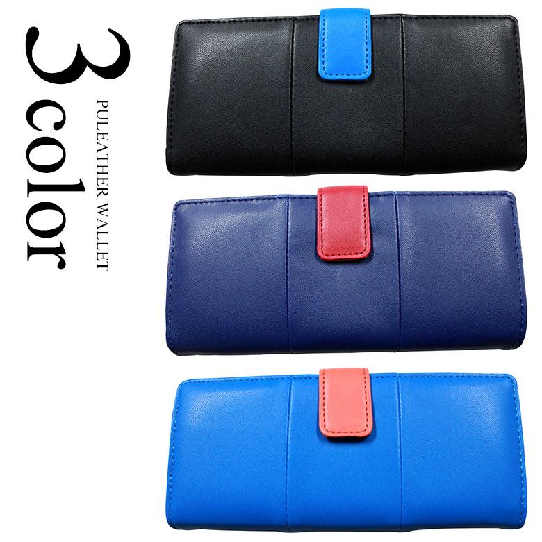 ad8a55bb01a2 【50%OFF】財布 メンズ 長財布 二つ折り 黒 青 ブルー ネイビー 赤