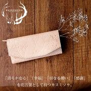 レディース ベージュ おしゃれ デザイン ブランド カジュアル プレゼント