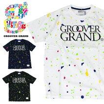 GROOVERGRANDグルーバーグランドTシャツメンズ半袖TシャツTeeペイント柄英字ロゴプリントカラフルスプラッシュXXL2XL2L3L大きいサイズストリート系ファッションダンスB系かっこいいブラックホワイトネイビー