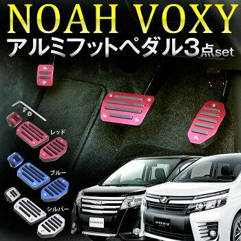 新商品新型NOAH/VOXY80系80系ノア、80系ヴォクシールームランプ5点セット