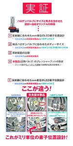 新商品【80系ヴォクシー80系ノアエスクァイア】【CREEフォグバルブ】H16LEDバルブHID80w級XBD光源搭載[ヴォクシー80]