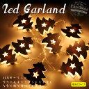 クリスマス オーナメント ガーランド ライト 木製 LED 電池式 クリスマス ホーム イルミネーシ ...