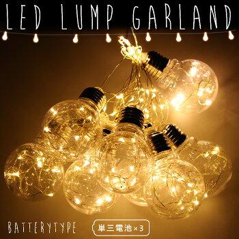 クリスマスオーナメントガーランドライト電球ランプガーランドクリスマスツリーオーナメント飾り装飾ガーランド置物