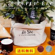 ボックス ペーパー ランドリー ウォッシャブルペーパーバッグオシャレ クリスマスツリー スカート レイジーバッグ シンプル