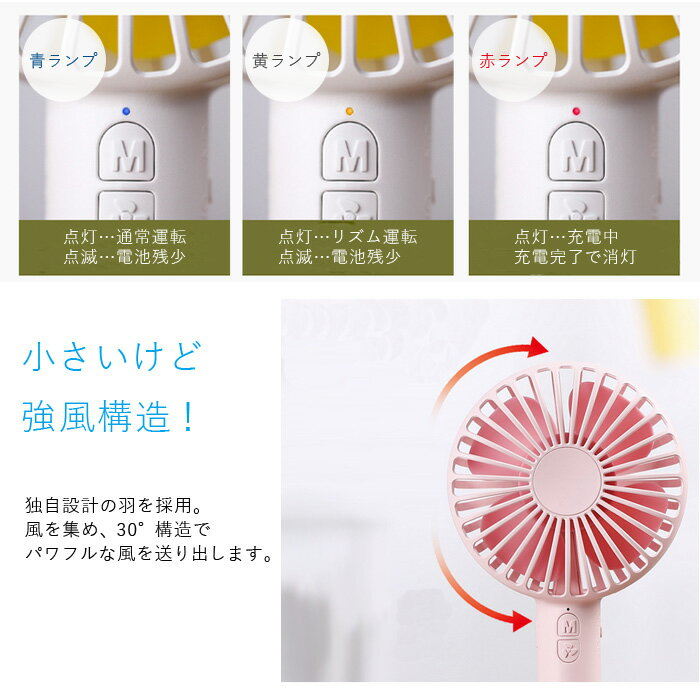 ハンディ 卓上 USB 扇風機 マカロンカラー USB 充電 ハンディファン ミニ扇風機 小型 充電式 ハンディーファン 熱中症対策 手持ち 自立台付 携帯 長時間 運動会 化粧直しミラー 涼しい