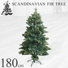 クリスマスツリー180cmクリスマスツリ—北欧180cmヌードツリ—180cm