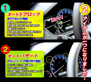 ヴォクシー80系ノア80系OBD2[T03B]エスクァイア車速ドアロック80ヴォクシー80ノアエスクァイアOBD2車速連動オートドアロックツールT02P【送料無料】