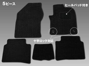 新型プリウス50系専用フロアマット【プリウス50系】ブラック5ピース[送料無料]2月下旬入荷予約