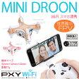 ドローン カメラ付き ラジコン PXY Wi-Fiジーフォース MODE1 GB401