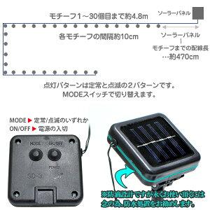 ソーラーLEDライト屋外充電式気泡ボールモチーフライトガーデンライトLED30球LEDイルミネーションガーデンライトソーラー光センサー内蔵で自動ON/OFF【ゴールド】