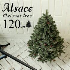 クリスマスツリー120cmクリスマスツリーヌードツリードイツトウヒツリー