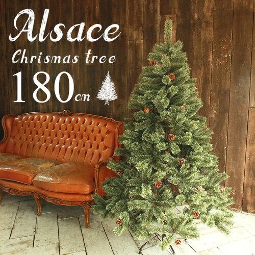 クリスマスツリー 180cmアルザス クリスマスツリードイツトウヒツリーJ-180cmヌードタイプクリス...