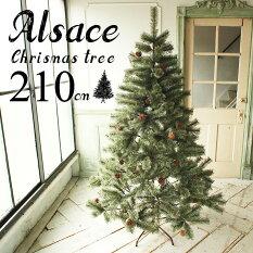 クリスマスツリー210cmクリスマスツリー210cm高級クリスマスツリードイツトウヒツリーJ-210cmヌードタイプフック式クリスマスツリー今シーズンの入荷はございません。【送料無料】