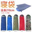 寝袋 封筒型 950g耐寒0℃ 携帯 軽量 キャンプ アウトドア 車中泊コンパクト収納!180cm+30cm×75cm送料無料