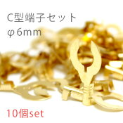 �ڦ�6mm��C���ʥ��﷿��ü�������ù�/DIY��10��set�ڼ֡�