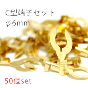 �ڦ�6mm��C���ʥ��﷿��ü�������ù�/DIY��50��set�ڼ֡�