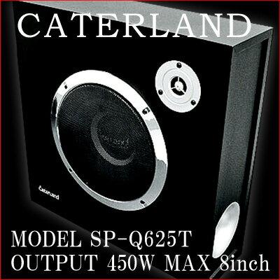 ウーハー 車◆高中低音の切替可能 バスレフBOX 450Wアンプ内蔵 パワードサブウーファー SP-Q625T ...