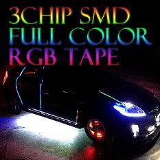 レビュー書いて送料無料アンダーライトキットフルカラーRGBLEDテープ60連3chipSMD素子使用【総延長2m】50cm×4本setナイトオフ