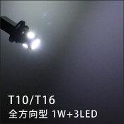 �������T10/T161W��3LED�Х�֥ݥ���������ˡ��ڥۥ磻�ȡ�2������ڼ֡�