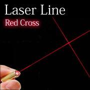 レーザー光線 レーザー レッドクロスタイプレーザー