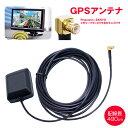 GPS アンテナNV-HD881FT NV-MB77DT NV-HD880FT ゴリラ&ミ...