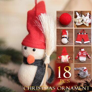 【ポイント5倍】クリスマスツリー オーナメント セット 赤 【レッド 計18個】ハンドメイド ぬいぐるみ かわいい ナチュラル 雪だるま ねずみ サンタ 天使 サンタクロース コットンボール クリスマスツリー飾り 子供 赤色 ファンシー