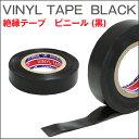 絶縁テープ 黒 1個 led