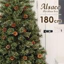 アルザス クリスマスツリー 180cm 樅 クラシックタイプ 高級クリスマスツリーヌードタイプ アルザスツリー christmas tree xmas おしゃれの商品画像