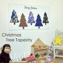 クリスマスツリー タペストリー クリスマス ツリータペストリー 単品 ウォール 壁掛け クリスマスタ ...
