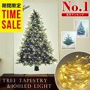 【週間ランキング連続1位!】 クリスマスツリー タペストリー クリスマス タペストリー ジュエリーラ...