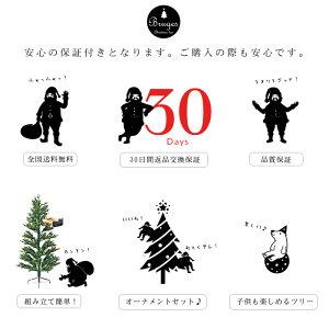 クリスマスクリスマスツリー180cm樅北欧おしゃれ【ブルージュヌードツリー】かわいいツリークラシックタイプ高級クリスマスツリー
