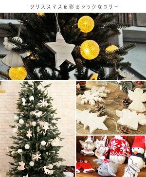 クリスマスツリー150cm北欧クラシックタイプ高級クリスマスツリー【ブルージュ】クリスマスツリーオーナメントセットおしゃれ北欧かわいいツリーLEDイルミネーション