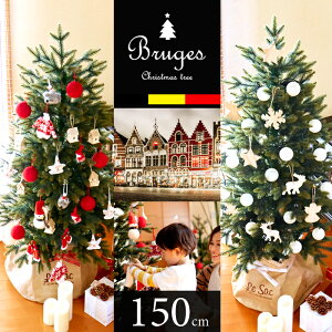 クリスマスツリー150cmブルージュPオーナメントセット白赤北欧おしゃれ樅クラシックタイプ高級クリスマスかわいいツリーLEDイルミネーションハンドメイド木製電飾トナカイ鉢カバー飾りつき2018Ver.