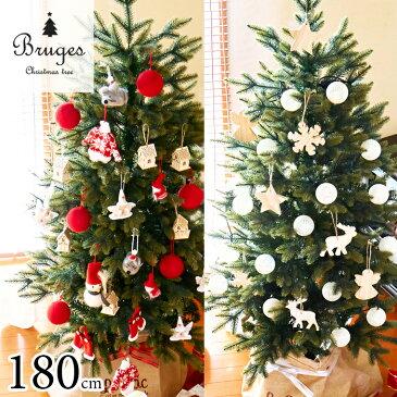 【ポイント5倍】クリスマスツリー 180cm 樅 北欧 ブルージュ P オーナメントセット 赤 白 クラシックタイプ おしゃれ かわいい ツリー LEDイルミネーション 鉢カバー christmas tree xmas レッド ホワイト ライトつき コットンボール
