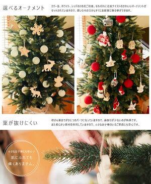 【10月中頃予約品】クリスマスツリー120cm北欧クラシックタイプ高級クリスマスツリー【ブルージュ】クリスマスツリーオーナメントセットおしゃれ北欧かわいいツリーLEDイルミネーション