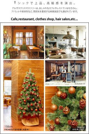 クリスマスツリー180cm高級クリスマスツリードイツトウヒツリーJ-180cmヌードタイプフック式クリスマスツリー【送料無料】10月下旬頃入荷予約